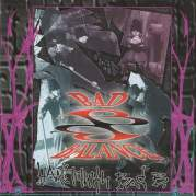 Обложка альбома Налётчики Bad B., Музыкальный Портал α