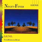 Negev-Fever, Музыкальный Портал α