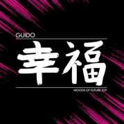 Обложка альбома Neurosor, Музыкальный Портал α