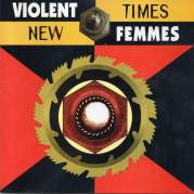 New Times, Музыкальный Портал α
