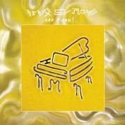 Nina Simone and Piano!, Музыкальный Портал α