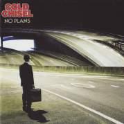 Обложка альбома No Plans, Музыкальный Портал α