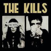 Обложка альбома No Wow, Музыкальный Портал α