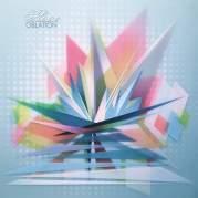Обложка альбома Oblation, Музыкальный Портал α