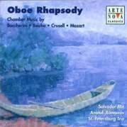 Oboe Rhapsody, Музыкальный Портал α