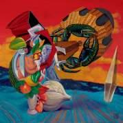 Обложка альбома Octahedron, Музыкальный Портал α