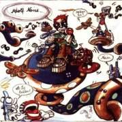 Обложка альбома Omas Sextet, Музыкальный Портал α