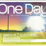 Обложка альбома One Day, Музыкальный Портал α