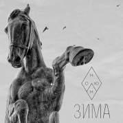 Обложка альбома Oneness, Музыкальный Портал α