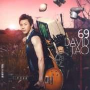 Обложка альбома Opus 69, Музыкальный Портал α