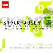 Обложка альбома Opwekkingsliederen 37, Музыкальный Портал α