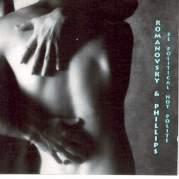Обложка альбома Outra Coisa: The Music of Moacir Santos, Музыкальный Портал α