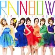 Обложка альбома Over The Rainbow, Музыкальный Портал α
