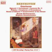 Обложка альбома Overtures (Slovak Philharmonic Orchestra feat. conductor: Stephen Gunzenhauser), Музыкальный Портал α