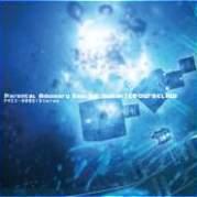 Обложка альбома Parental Advisory Explicit Guitar, Музыкальный Портал α