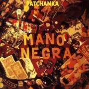 Обложка альбома Patchanka, Музыкальный Портал α
