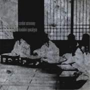 Обложка альбома Paul Personne, Музыкальный Портал α