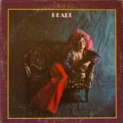 Pearl, Музыкальный Портал α