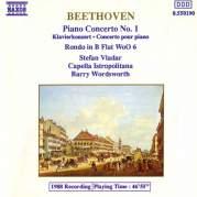 Обложка альбома Piano Concerto No. 1 / Rondo in B-flat WoO 6, Музыкальный Портал α