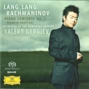 Обложка альбома Piano Concerto no. 2 / Paganini Rhapsody, Музыкальный Портал α