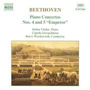 """Обложка альбома Piano Concertos nos. 4 & 5 """"Emperor"""", Музыкальный Портал α"""