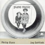 Обложка альбома Piano Music, Музыкальный Портал α