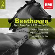 Обложка альбома Piano Trios, Музыкальный Портал α