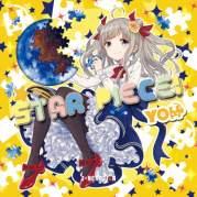 Обложка альбома Promo 2010, Музыкальный Портал α