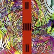 Обложка альбома Pulse, Музыкальный Портал α