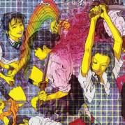 Обложка альбома Quarantine, Музыкальный Портал α