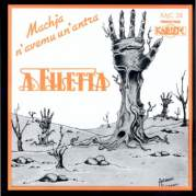 Обложка альбома Queen Bitch of Rock & Roll, Музыкальный Портал α