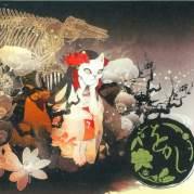 Обложка альбома Rage and Retribution, Музыкальный Портал α