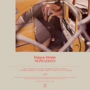 Обложка альбома Recall Tension, Музыкальный Портал α
