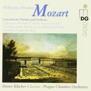 Обложка альбома Requiem pour les sourds, Музыкальный Портал α