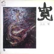 Обложка альбома RESOUND Beethoven, Vol. 2: Symphony 7 / Wellington's Victory, Музыкальный Портал α