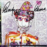 Ringo Rama, Музыкальный Портал α