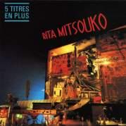 Обложка альбома Rita Mitsouko, Музыкальный Портал α