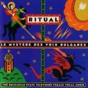Ritual, Музыкальный Портал α