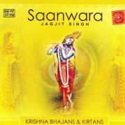 Обложка альбома Saanwara, Музыкальный Портал α