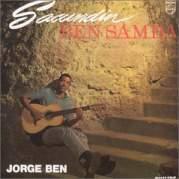 Обложка альбома Sacundin Ben Samba, Музыкальный Портал α