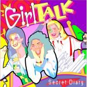 Обложка альбома Secret Diary, Музыкальный Портал α