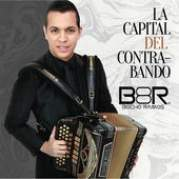 Обложка альбома Sembrando el pánico, Музыкальный Портал α