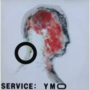 Service, Музыкальный Портал α