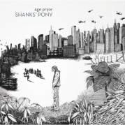 Обложка альбома Shanks' Pony, Музыкальный Портал α