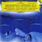 Shostakovich: Symphony no. 14 / Mussorgsky: Songs and Dances of Death, Музыкальный Портал α