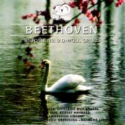 Sinfonie Nr. 9 D-Moll, Op. 125, Музыкальный Портал α