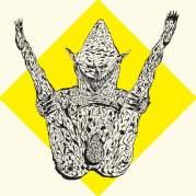 Обложка альбома Singing, Shouting Praises, Музыкальный Портал α