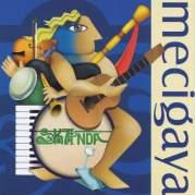 Обложка альбома Six String Svengali, Музыкальный Портал α