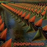 Обложка альбома Skillionaire, Музыкальный Портал α