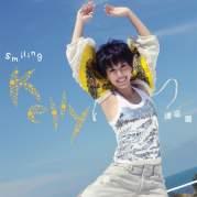 Обложка альбома Smiling Kelly, Музыкальный Портал α